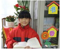 3.1班毛誉琳同学